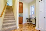 2411 35th Avenue - Photo 15
