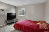 5300 Holcomb Street - Photo 16