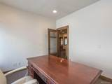 1120 Lincoln Avenue - Photo 15