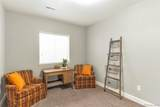 10038 Buttesfield Street - Photo 18