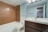 800 Washington Street - Photo 11