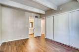 9725 Harvard Avenue - Photo 9