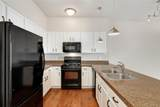 1441 Central Street - Photo 11