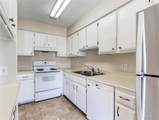 7165 Gaylord Street - Photo 10