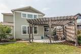 5738 Crossview Drive - Photo 36