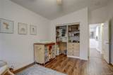 18304 58th Place - Photo 22