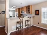 4417 Oakes Mill Court - Photo 5