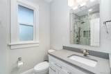 3738 Quivas Street - Photo 14