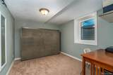 3738 Quivas Street - Photo 23