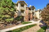 8422 Upham Way - Photo 4