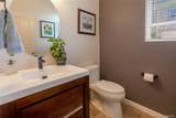 8281 White Owl Court - Photo 28