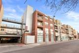2550 Washington Street - Photo 1