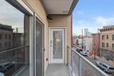 2550 Washington Street - Photo 14