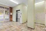 2550 Washington Street - Photo 23