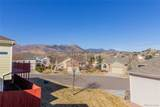 6220 Perfect View - Photo 3