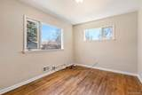 1304 Walnut Street - Photo 16