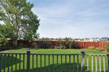 538 Arbor Drive - Photo 29