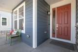 8833 Dunraven Street - Photo 2