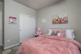 8833 Dunraven Street - Photo 30