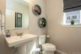8833 Dunraven Street - Photo 7