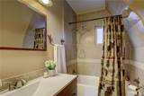 8107 Brook Forest Road - Photo 14