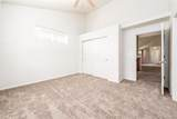 5464 Zephyr Street - Photo 21