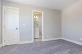 9320 Lilly Court - Photo 18