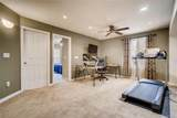10805 Quail Ridge Drive - Photo 30