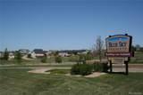 20 Lakeview Circle - Photo 1