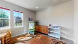 18489 84th Place - Photo 11