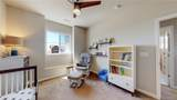 18489 84th Place - Photo 16