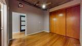 1401 Wewatta Street - Photo 9