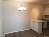 5300 Cherry Creek South Drive - Photo 2