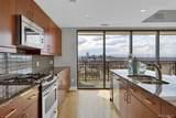 2990 17th Avenue - Photo 15