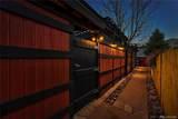 3200 Dexter Street - Photo 25