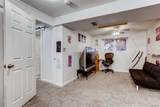 2879 Memphis Street - Photo 17