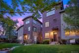 526 University Boulevard - Photo 32