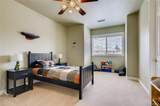 5330 Marshall Street - Photo 26