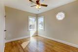 4175 Washington Street - Photo 10