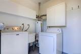 4175 Washington Street - Photo 14