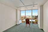 3100 Cherry Creek South Drive - Photo 11