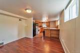 4700 32nd Avenue - Photo 16