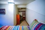 380 Ore House Plaza - Photo 31