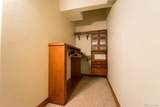 380 Ore House Plaza - Photo 37