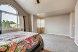 6708 Catalpa Street - Photo 16