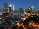 100 Park Avenue - Photo 3