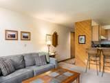 540 Ore House Plaza - Photo 5