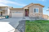 25508 Archer Place - Photo 1