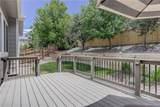 5396 Cloverbrook Circle - Photo 34