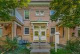 322 Cedar Avenue - Photo 3